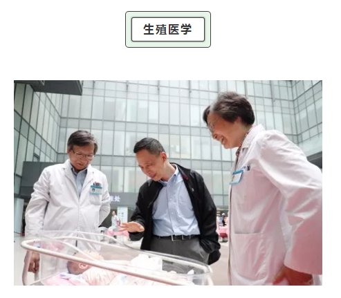 老年疾病治疗,干细胞疗法,干细胞储存