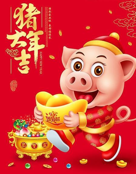 河南省干细胞资源库,新年快乐