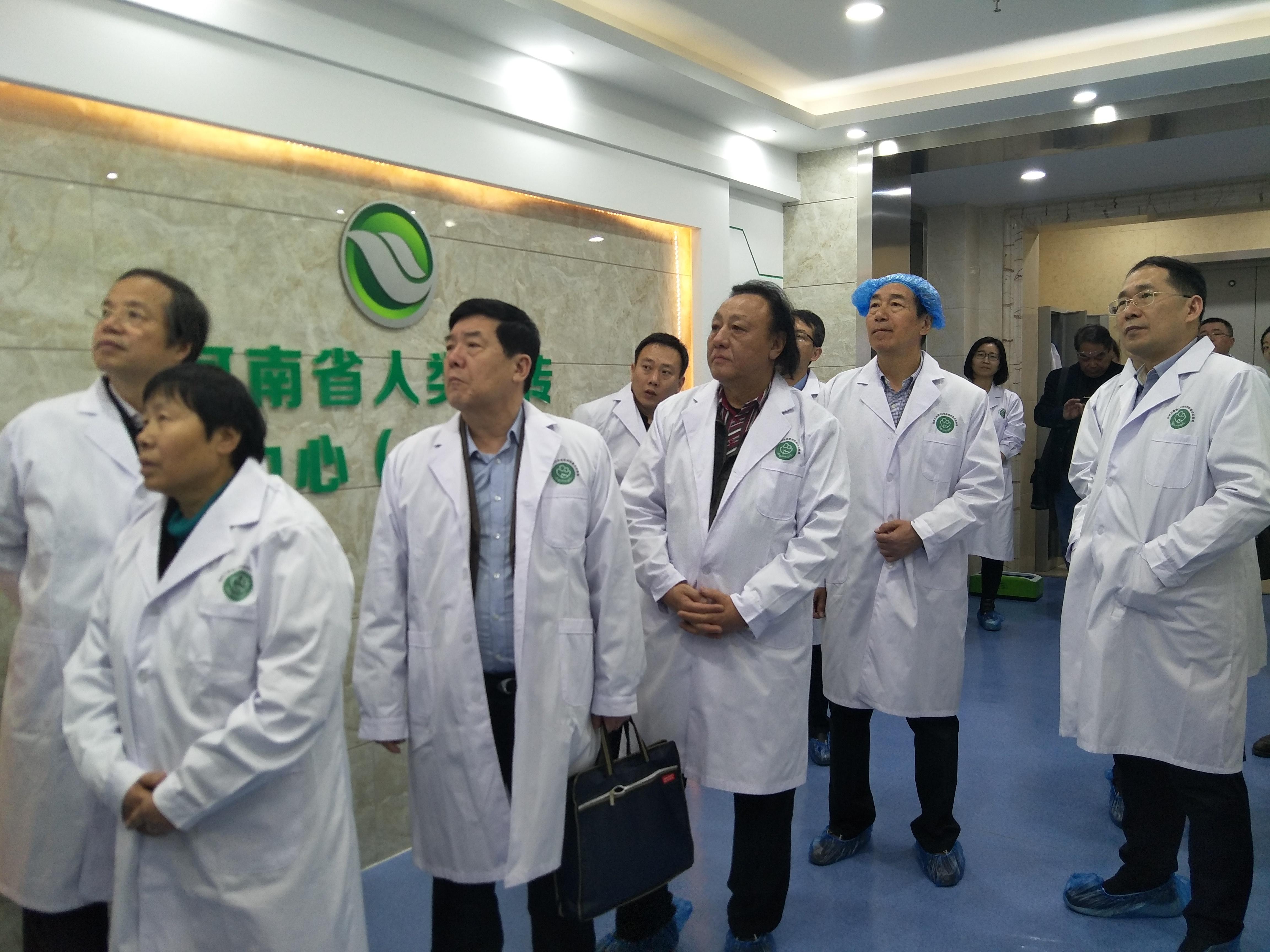 重点实验室,干细胞库
